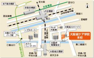 大阪城ケア学院本校(城東区)周辺マップ