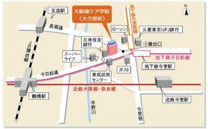 大阪城ケア学院大今里校(東成区)周辺マップ