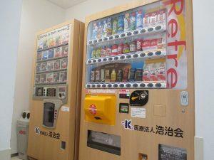 大宮ケアホーム光 新・自動販売機導入のお知らせ