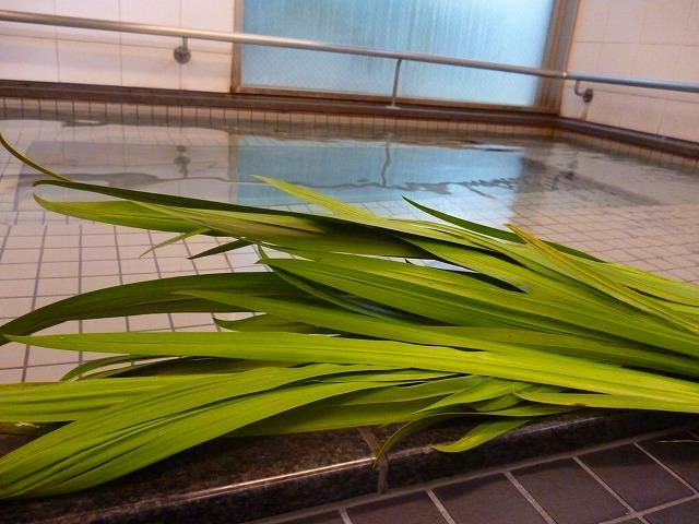大阪城ケアホーム 菖蒲湯