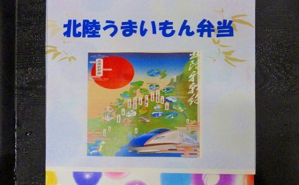 大阪城ケアホームイベント