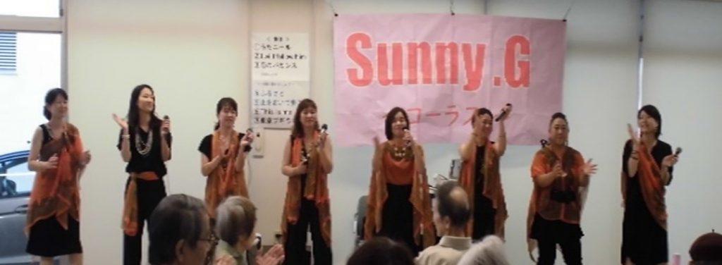 大阪城ケアホームデイケア「ホームの休日」