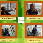 大阪城ケアホームデイケア春のレクリエーション